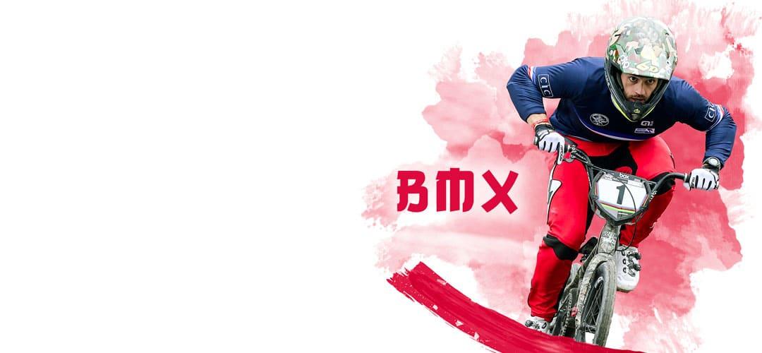 Calendrier Course Cycliste Bretagne 2022 Appels à candidature BMX 2022 et 2023   Comité de Bretagne de Cyclisme